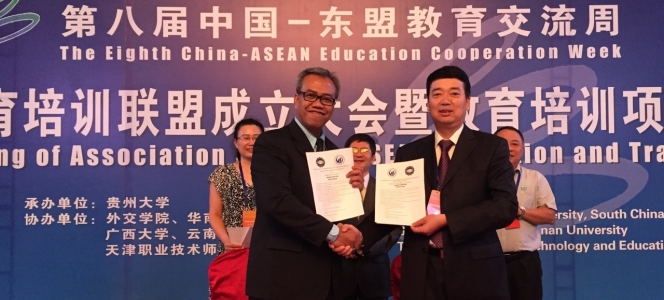 Director of STP Bandung Attended The 8th China-ASEAN Education Cooperation Week (CAECW) in Guizhou, China